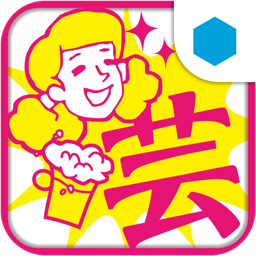 合コンアプリ