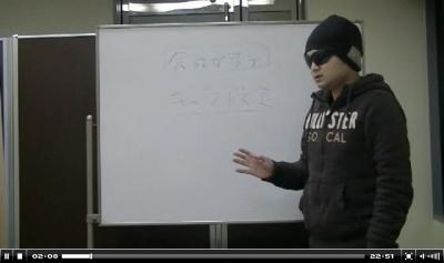 MGH動画