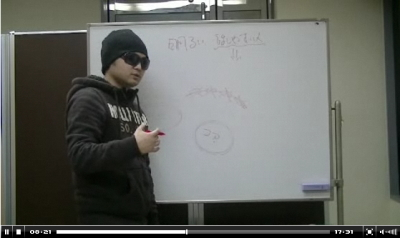 MGH動画3