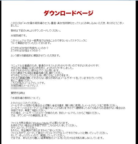 ダウンロードページ