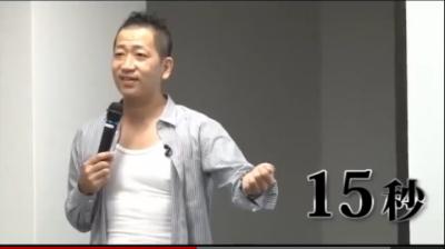 島袋浩さんの動画