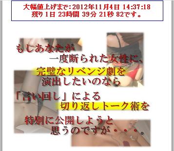 恋愛マスター森田優也の言い回しトーク術