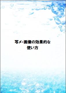 後藤孝規のrevival love masterの特典